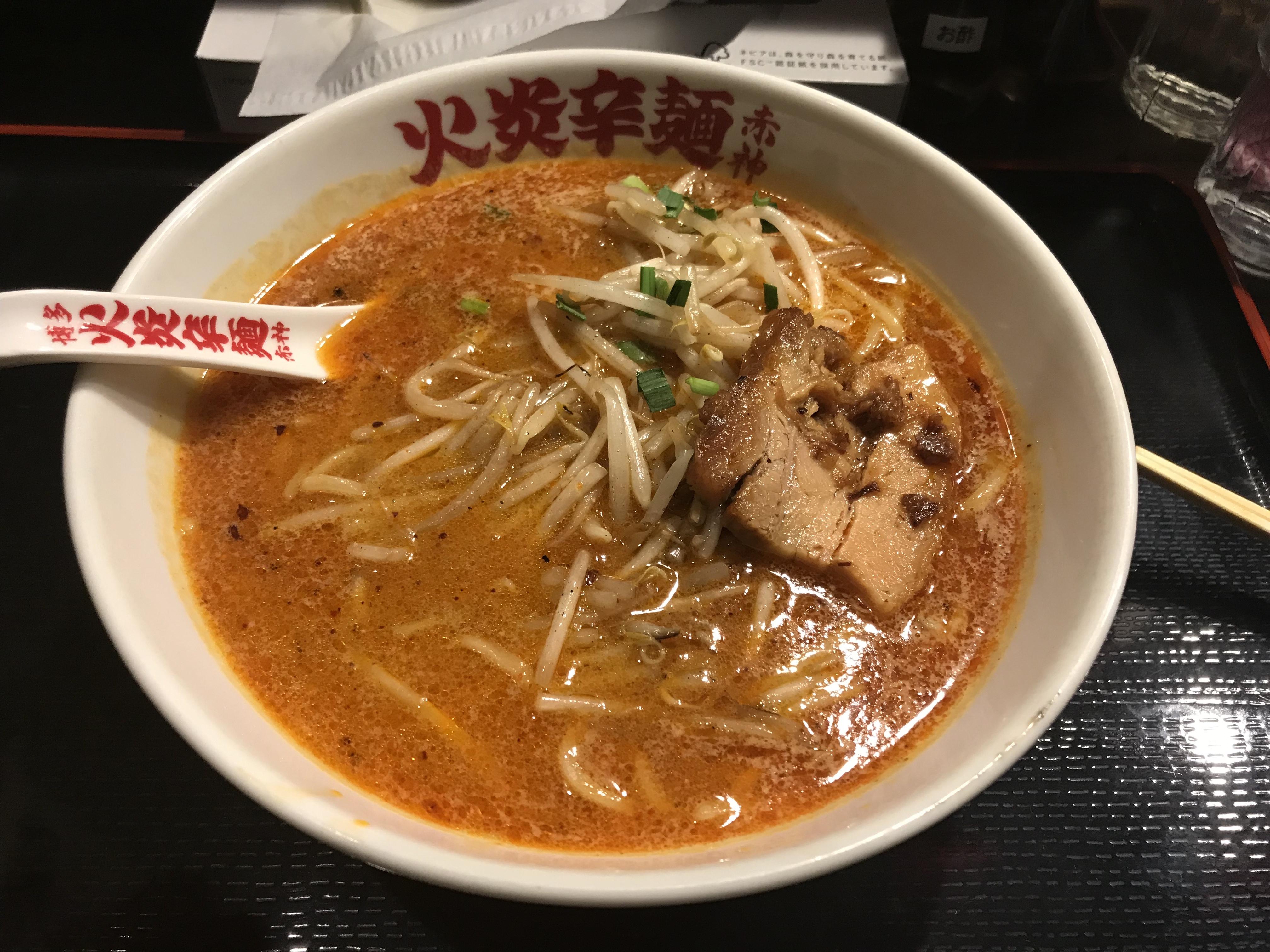 博多火炎辛麺赤神 少々